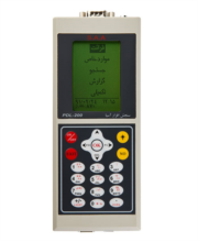 Electricity Meter Reader Device PDL-200